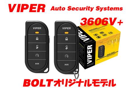 人気のVIPER3606Vにスマートリモコンがセットになったボルトジャパンオリジナルモデル3606V+
