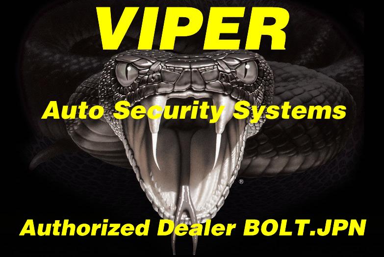 ボルトジャパンはVIPERカーセキュリティの正規販売店です。VIPERの販売・取付の御用命はBOLTジャパンにお任せください。