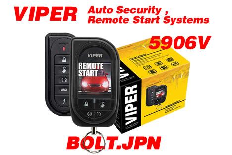 BOLTジャパン一番人気のVIPER5906V