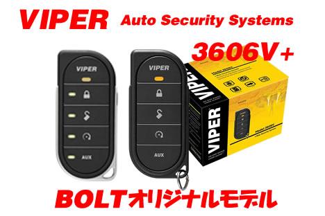 VIPER3606+ BOLTオリジナル 工賃込キャンペーン